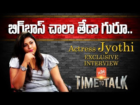 Bigg Boss Telugu Show Contestant Jyothi Exclusive Interview | Time to Talk | YOYO TV Channel