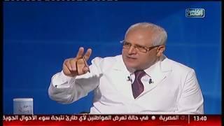 القاهرة والناس | الجديد فى الحقن المجهرى وعلاج تأخر الإنجاب مع دكتور عادل أبو الحسن فى الدكتور