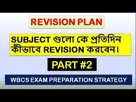 Perfect Strategy To Revise All the Subject Regularly #part2