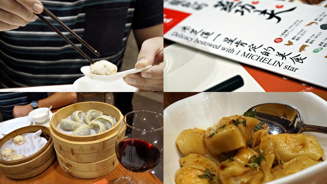 CHEAPEST MICHELIN STAR RESTAURANT IN THE WORLD Hong Kong YouTube - Top 10 expensive michelin starred restaurants world