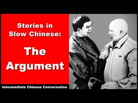 the-argument---slow-chinese-stories-|-intermediate-chinese-|-chinese-conversation-|-hsk-4-|-hsk-5