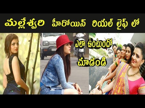 Malleswari Serial Heroine Aishwarya Unseen Photos in Real life