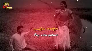 Annakili nee vadi song | tamil whatsapp status |