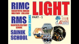 LIGHT|L2| RIMC, RMS, Sainik School Exams Lecture Video|Best Coaching Institute| Neeraj Anand Classes