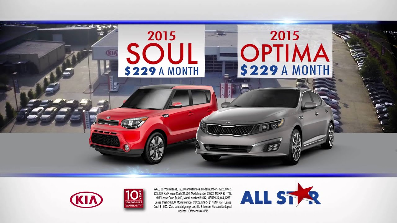 High Quality All Star Kia Of Baton Rouge   August 2015   Kia Sign It And Drive It Sales  Event