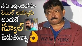 Director Ram Gopal Varma Superb Speech @ RGV Unschool Press Meet | Manastars