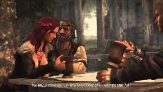 Трейлер об известных пиратах | Assassin's Creed 4 Чëрный Флаг [RU]