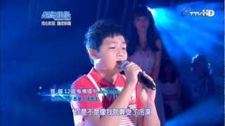 Repeat youtube video 【超級偶像7】張龍 : 我的未來不是夢 (20121103 - 18取17強 )