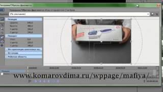 Дмитрий Комаров 2014: Урок 4. Новый способ уникализации (бесплатно!!!)