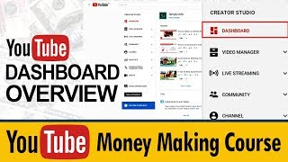 YouTube Dashboard Tutorial Video | YouTube Tutorial for Beginners | YouTube Money Making Course #22