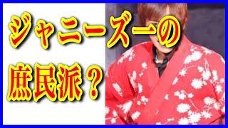 ジャニーズイチの庶民派!? A.B.C-Z河合郁人、23万円のクリーニング機購...