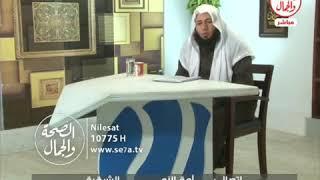 معنى اسم منصور في المنام Youtube