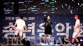 171222 김완선-리…