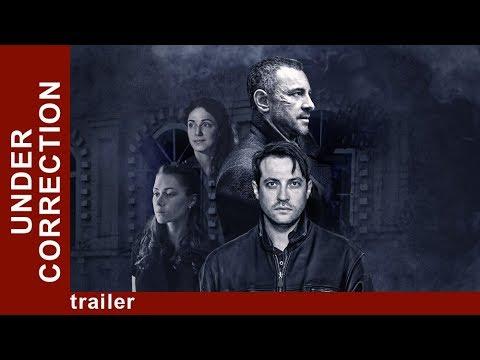 Under Correction. Trailer. Russian TV Series. Detective. English Subtitles. StarMediaEN