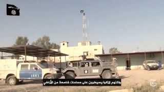 #عربي21 | قصة الدولة الإسلامية .. كيف نشأت وتطورت؟
