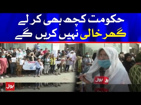 Nasla Towers Victims Protest In Karachi