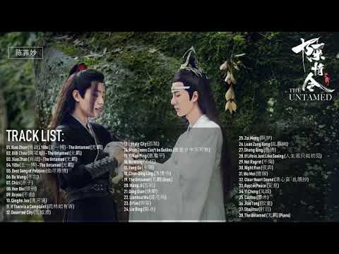 Download [FULL OST] - 陈情令 OST -The Untamed OST