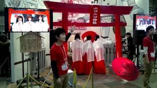 アニメコンテンツエキスポ2012の様子です。 凄い人が並んでます。 神社...
