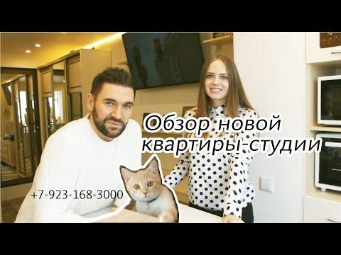 Григорий Коновалов Влог Квартиры-студии в Барнауле