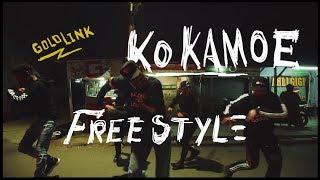 Goldlink Kokamoe Freestyle  Shay Latukolan X Young Crew