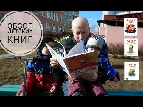 Полезные Детские Книги / Издательство ПИТЕР📗