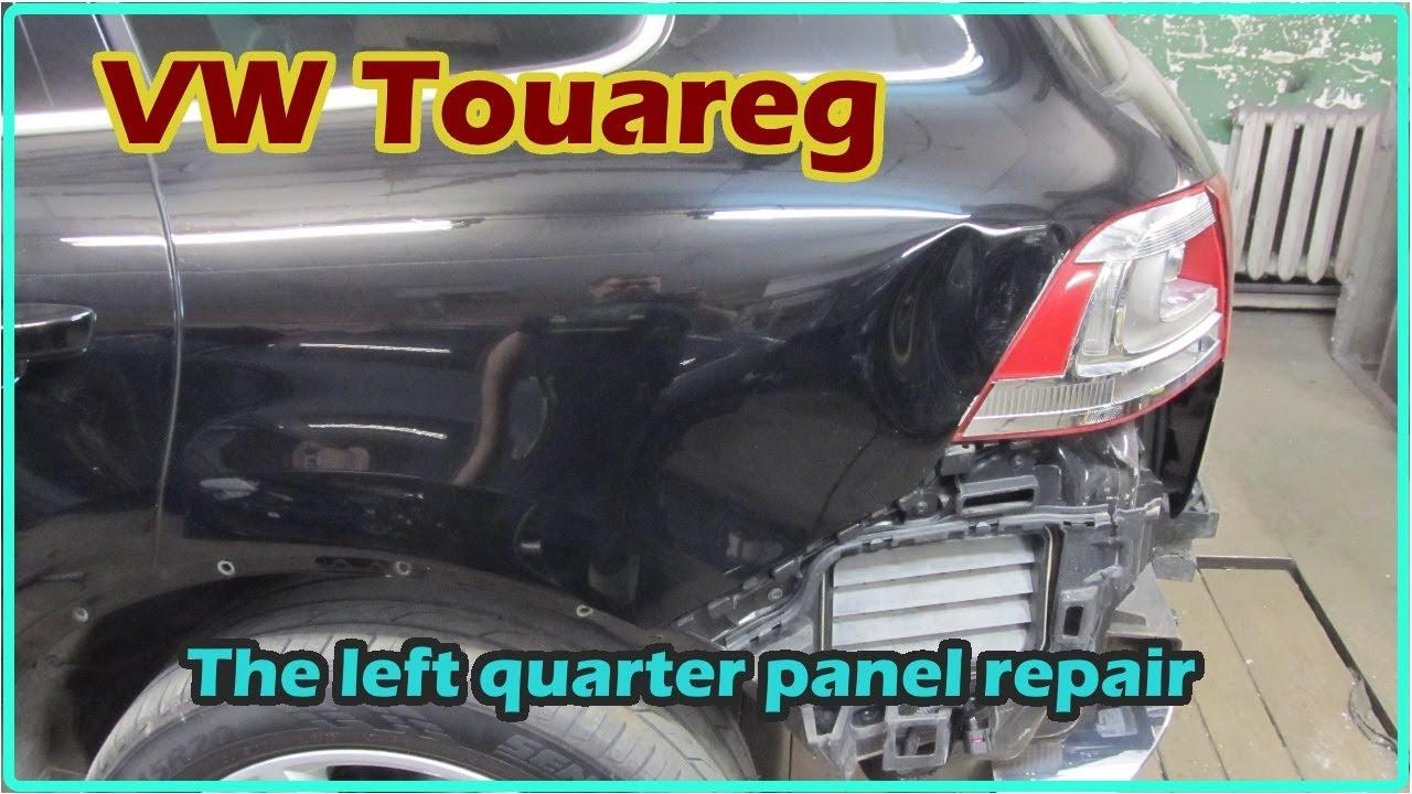 VW Touareg. The minor body repair. Небольшой ремонт кузова.