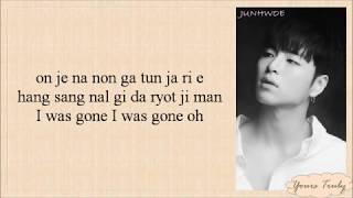 iKON Apology Easy Lyrics