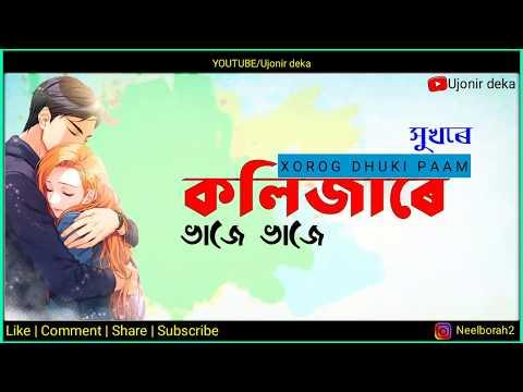 Modhubala   Romantic Whatsapp Status   Rakesh Riyan   Latest Whatsapp Status 219-20