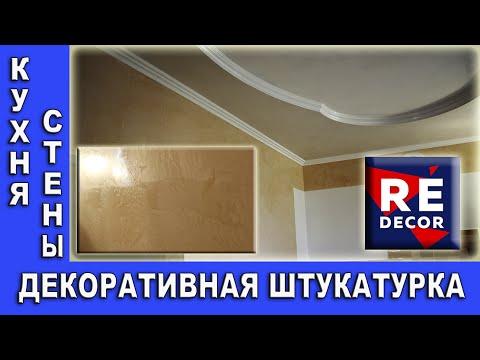 Интерьеры квартир эконом класса фото идеи кухни, гостиной