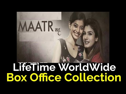 Maatr 2017 bollywood movie lifetime worldwide box office collection verdict hit or flop youtube - Bollywood box office collection this week ...
