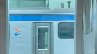 JR東海道線vs相鉄線特急の並走バトル!