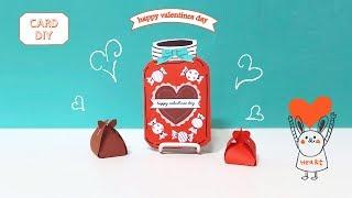 발렌타인 데이 카드 만들기