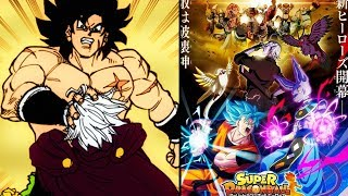 NEW ARC REVEALED! Universe Genesis Arc Super Dragon Ball Heroes! Broly Vs Merno Updates And More