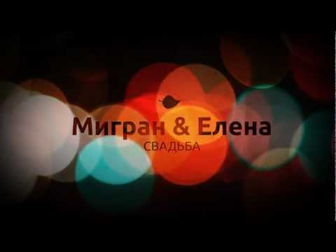 Mihran & Lena Wedding Official Movie Trailer