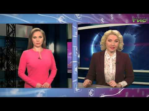 """""""События"""" от 25.10.2021 (вечер)"""