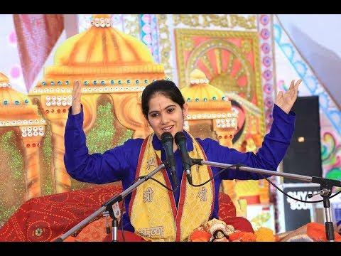 Bta Mere Yaar Sudama Re By Jaya Kishori Ji Live Recording बता मेरे यार सुदामा रे    Bhajan Simran