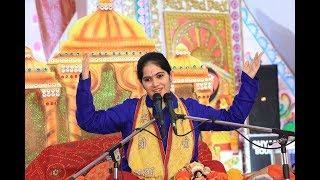 Bta Mere Yaar Sudama Re by Jaya kishori ji Live Recording बता मेरे यार सुदामा रे || Bhajan Simran