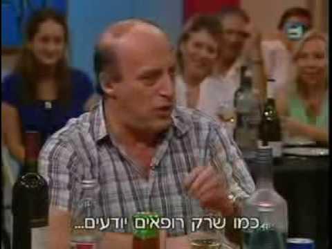 [Насрала - израильское ТВ] [BiGTORRENT.ORG]