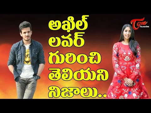 Unknown Facts about Akhil's Girlfriend !