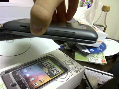 HTC desire Z ぶらぶら