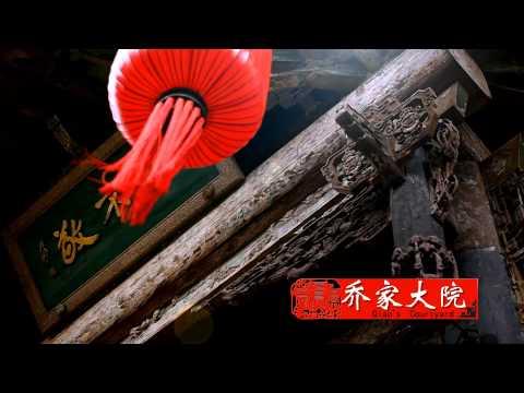 Beauty SanXi,China 山西旅游宣传片