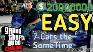 *Easy* GTA 5 Money Glitch/Duplication Glitch 1.42 [7 Cars In One Time] PS4/XBOX1
