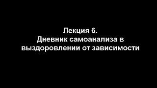 видео Персональный сайт - ЛЕКЦИИ ПО ОБЩЕСТВОЗНАНИЮ