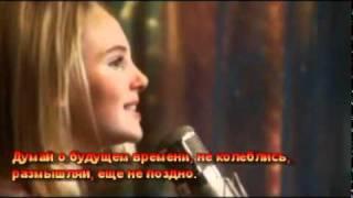AnnaSophia Robb - Keep You Mind Wide Open (С русскими суб-титрами).mp4