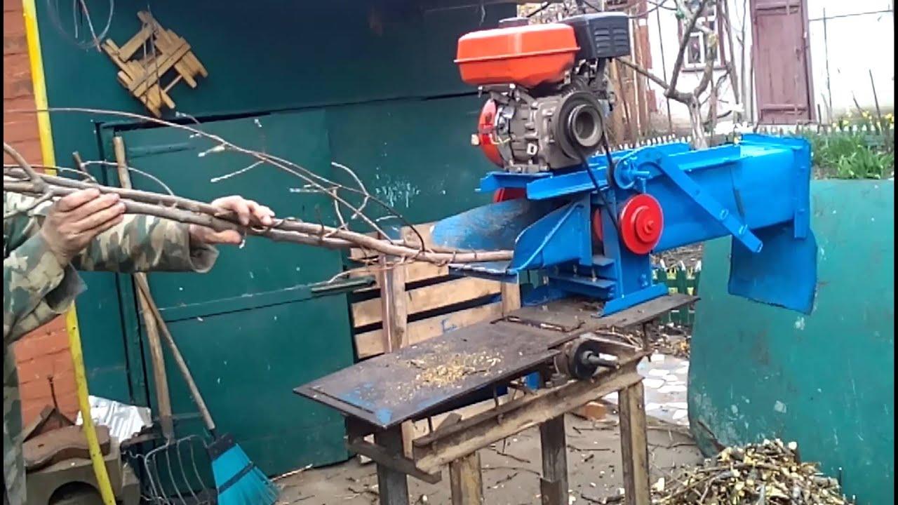 Дробилка для веток своими руками изготовить дробилка ксд 2200 в Череповец