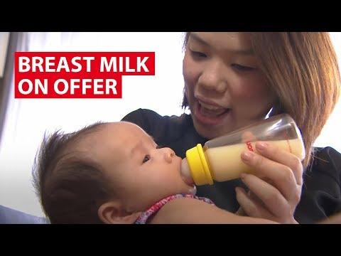 Breast Milk On Offer | Talking Point | CNA Insider