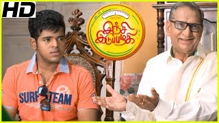 Inji Iduppazhagi Tamil Movie | Anushka's Adventures | Anushka Shetty | Arya | Urvashi