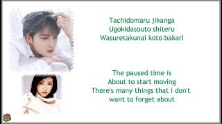 Cover images First Love - Kim JaeJoong / ジェジュン/  김재중 [Eng-Rom]