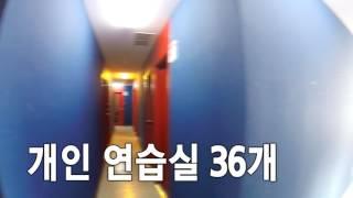 SJA 4층 - 연습실