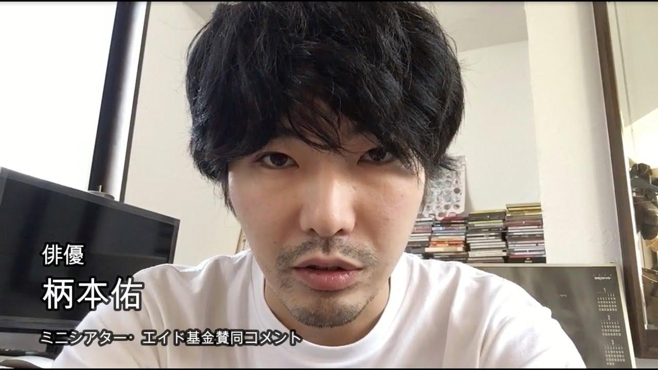 浅井 隆 リンク アップ